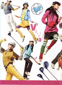 2007 秋・冬ビバハートカタログ2
