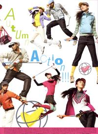 2007 秋・冬ビバハートカタログ3