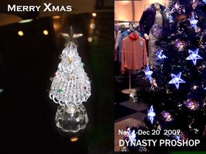 ダイナスティのクリスマスツリーに美しい灯が灯りました。