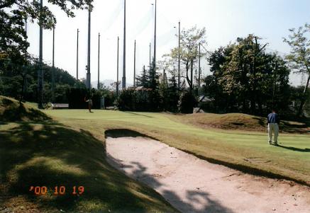 2000年10月19日ダイナスティゴルフ